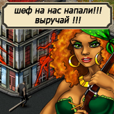 Game Гангстеры 18+