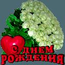 https://dp.mycdn.me/getImage?photoId=835207576748&type=4